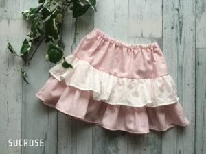 妖精の庭甚平ドレスのスカート